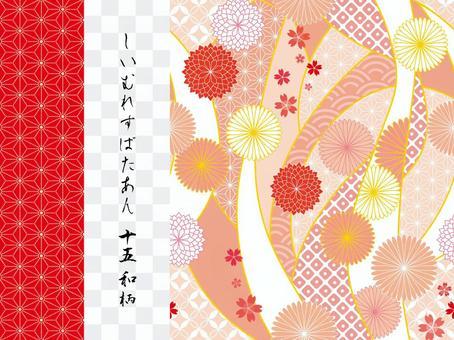 無縫模式 15 日本模式紅色粉紅色