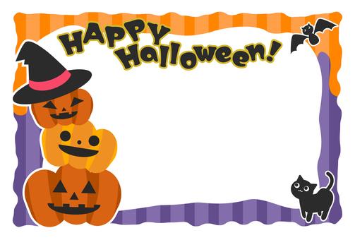 Halloween card 5