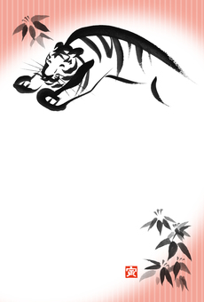 New Year's card of tiger and bamboo by sumi-e red and black