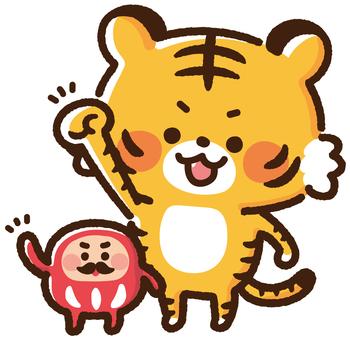 Tiger-kun & Dharma-san