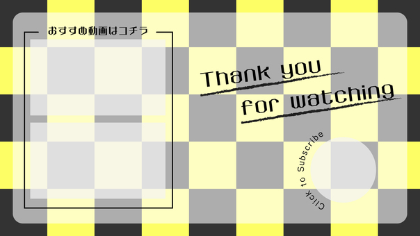 Video distribution End card material Checkered pattern 3