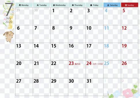 Calendar 2020.7 July