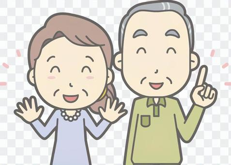 Old man and woman d-pointing smile-bust