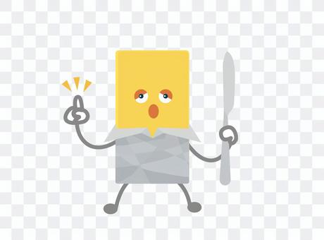 Butter character points