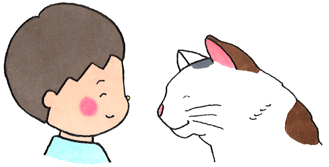 Cats and boys (Staring at each other)