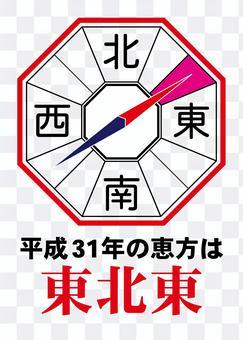 江g 01_03(2019)