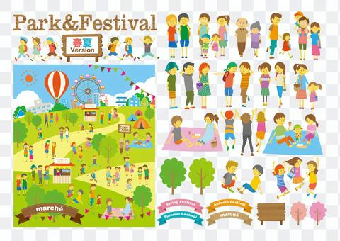Park & outdoor event person SET