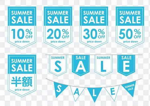Summer sale POP