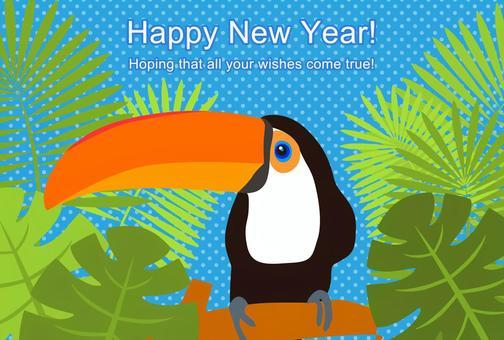 2017 Rooster Heisei Heisei 29 Year's card