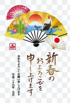 Postcard year greeting card · postcard design J01
