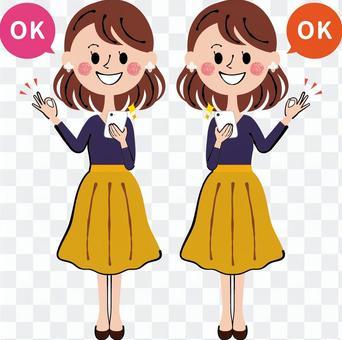 Sumaho OK氣球女大學生OL全身