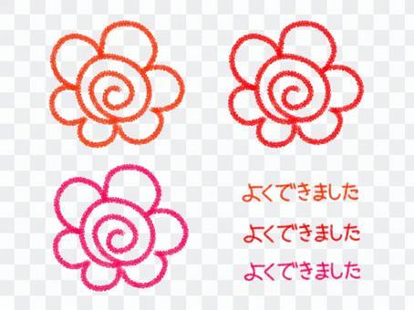Hanamaru 測試 做得好 手寫