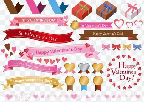 Valentine 024