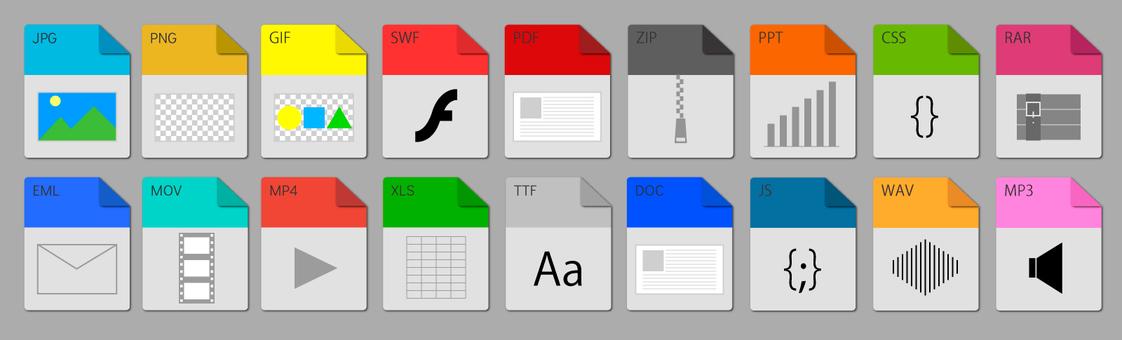 File icon 2