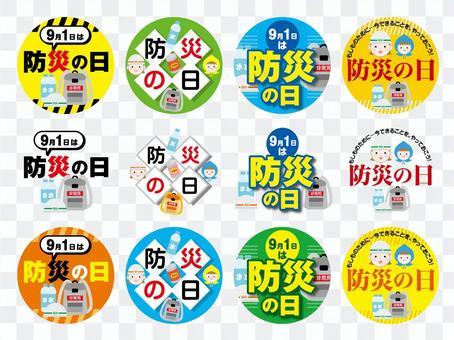 タイトルアイコン_防災の日_円