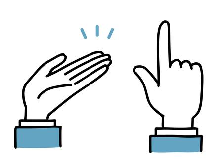 手勢指向 & 這裡