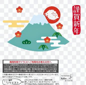 年_ 2019年新年賀卡模板001