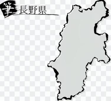 20長野縣