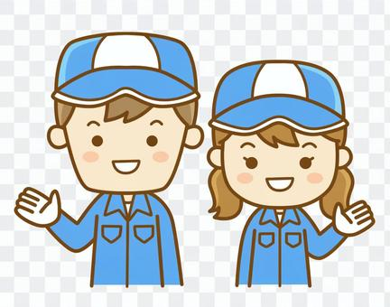 Guide mechanic to show