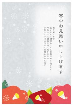 冬季問候模板 10