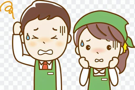 超級店員2人07起來