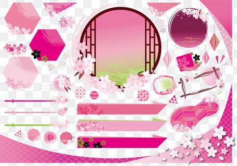 Spring Japanese Label