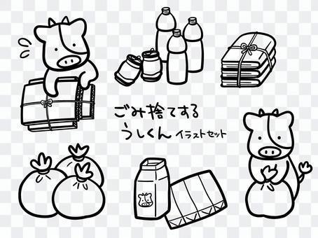 Ushikun illustration set to throw away trash