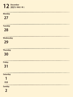 每週 E211227 週 | 黃色