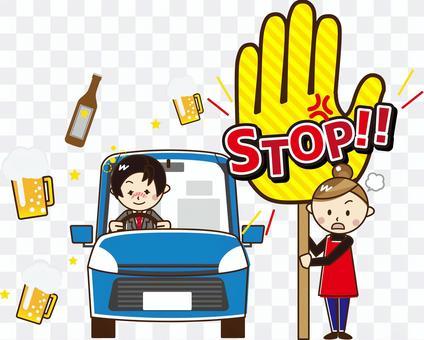 酒后驾车禁止_ B 25