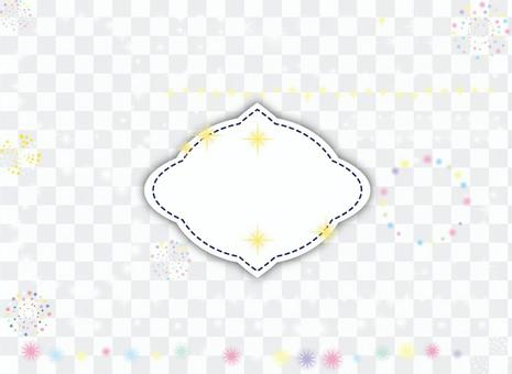 閃閃發光的設置(與刷子/ png透明度)