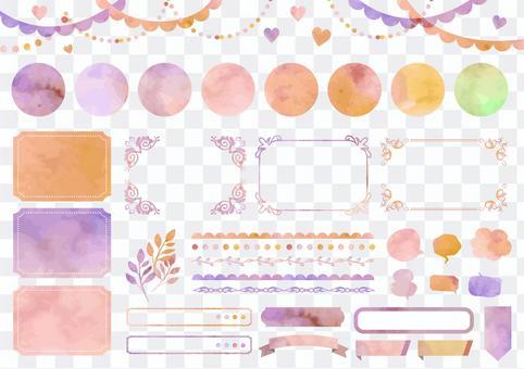 Watercolor material 025 frame set