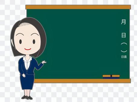 一個女人站在黑板前面