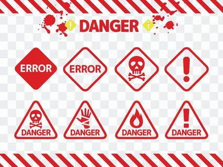 圖標summary_danger