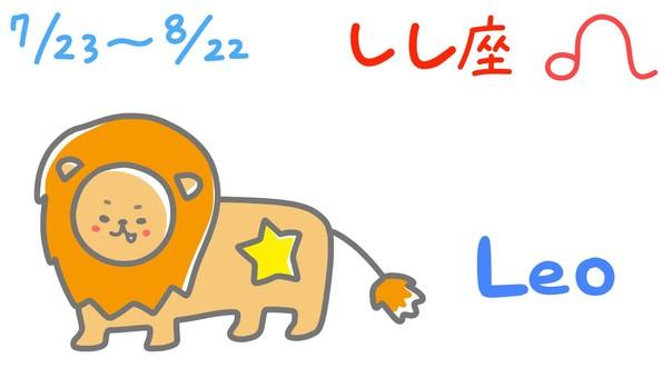 Leo_constellation