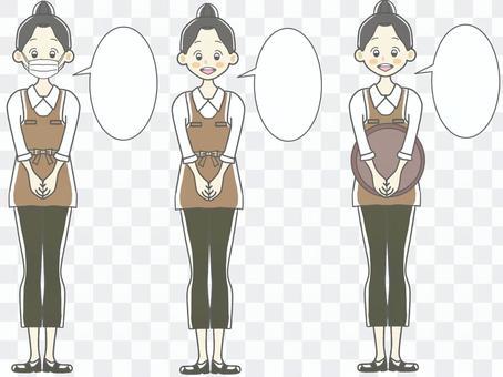 咖啡廳職員的氣球套裝(微笑)
