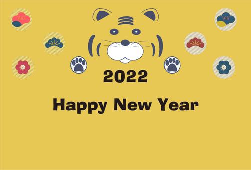 帶有可愛老虎插圖的新年賀卡