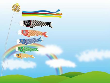 Koinobori and rainbow