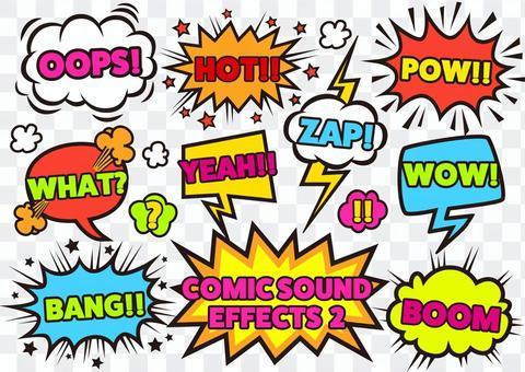 American comic style speech headline set 2