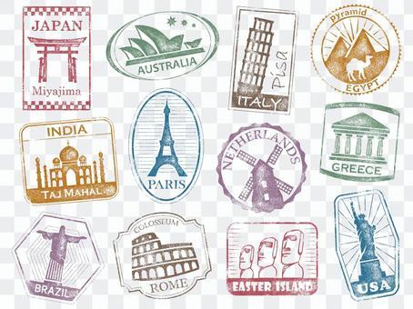 世界旅行郵票001