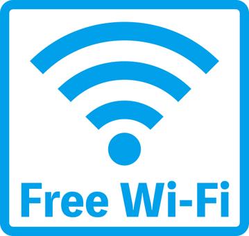 Free Wi-Fi 背景白