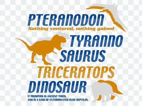 Dinosaurs-005