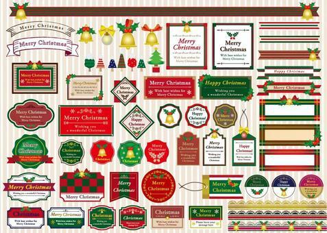 聖誕節復古標籤材料集合