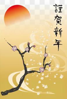 新年材料:新年卡大小 - 梅樹