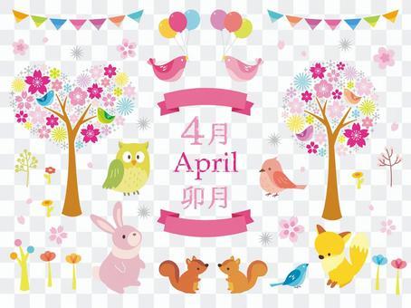 在四月的插图
