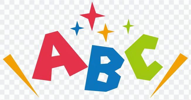 ABC標誌☆英語會話學校等。☆POP材料