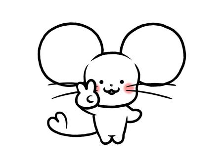 Mouse (Peace)
