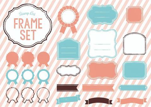 Stamp art frame set