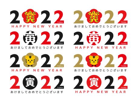 2022 Tiger year New Year's card year design