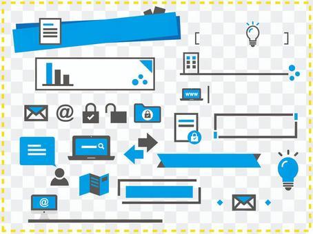 Business materials (3)