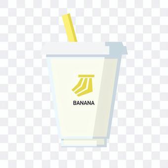 バナナジュースのシンプルなイラスト01